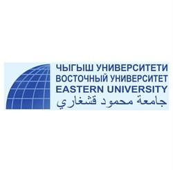 Eastern University логотип